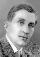 Р.Абдуллин