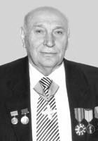 Г. КСАНДОПУЛО