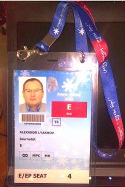 ЖУРНАЛИСТСКИЙ БЕЙДЖ АСИАДЫ-2011