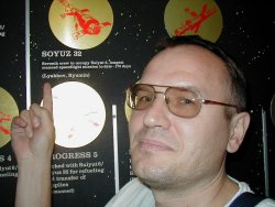 ОКТЯБРЬ 2001. ВАШИНГТОН