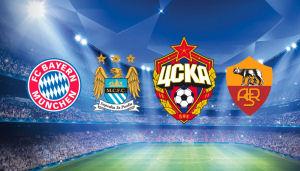 ЦСКА В ЛИГЕ ЧЕМПИОНОВ УЕФА 2014/2015