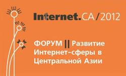 INTERNETCA-2012