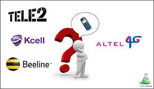 KCELL, BEELINE, TELE2, ALTEL