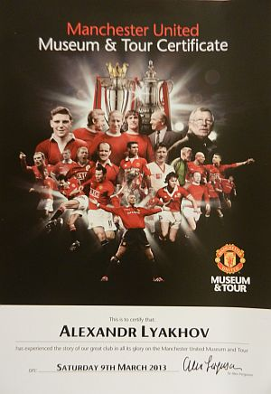 MANCHESTER UNITED MUSEUM & TOUR CERTIFICATE