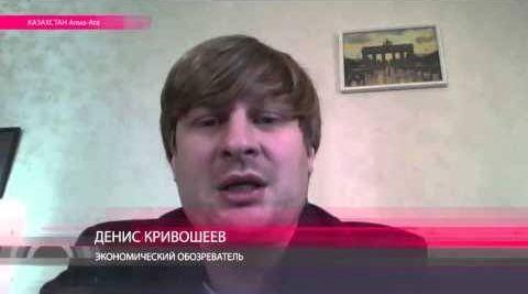 ДЕНИС КРИВОШЕЕВ