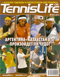 ЖУРНАЛУ TENNISLIFE CIS - 1 ГОД