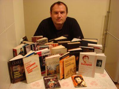 МОЙ ВЫСОЦКИЙ. 2008 ГОД