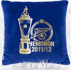 ЗЕНИТ - ЧЕМПИОН 2011/2012