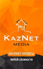 KAZNET MEDIA - ��������-������� ����� ���������