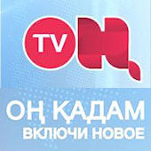 ТЕЛЕКАНАЛ ON TV