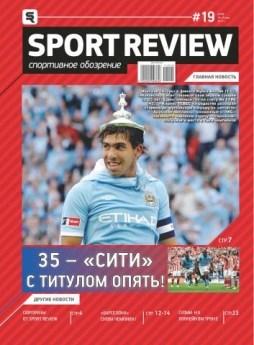 Новости спорта казахстана на сегодня